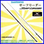 シマノ  ロッド  14 サーフリーダー  振出  425EXT  投竿  
