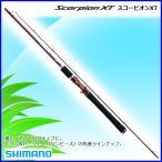 シマノ  ロッド  スコーピオンXT  ベイト  1703R-2  バス竿   |