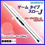 シマノ  ゲーム タイプ スロー J  B681  ロッド  ソルト竿 @200 |Ξ