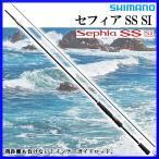 シマノ  ロッド  セフィア SS SI  S806M   ソルト竿  保付 |Ξ