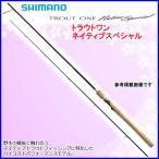 シマノ  ロッド  トラウトワン  ネイティブスペシャル  52UL  トラウト竿 ( メーカー在庫限り )|