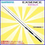 シマノ  ロッド  エクスセンス  ベイト  B804M/R  25%引  ソルト竿   | |Ξ !