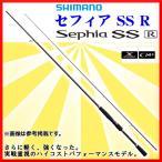 シマノ  ロッド  セフィア SS R  S806M  エギ・ソルト竿   Ξ !