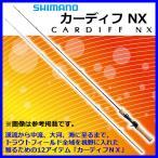 シマノ  カーディフ NX  B48L  ベイト  ロッド  トラウト |