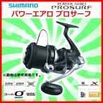 シマノ  15 パワーエアロ プロサーフ  太糸仕様  スピニング  投げ用  リ ール |Ξ !