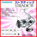 シマノ  15 ストラディック  C3000  スピニング  リール |Ξ  !