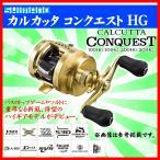 シマノ  15 カルカッタコンクエスト  201HG  左  リール  ベイト|Ξ !