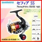 シマノ  15 セフィア SS  C3000HGS  リール  スピニング  エギング Ξ !