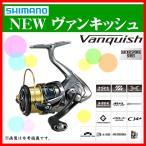シマノ  16 ヴァンキッシュ  2500HGS  リール  スピニング  θ!6 Ξ  !