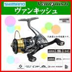 シマノ  16 ヴァンキッシュ  C3000SDH  リール  スピニング  θ!6 Ξ  !