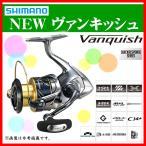 シマノ  16 ヴァンキッシュ  4000XG  リール  スピニング  ( 2016年 4月新製品 ) θ!6 Ξ  !
