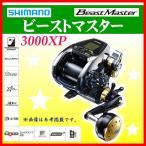 シマノ  16 ビーストマスター  3000XP  リール  電動リール *6 Ξ ! !