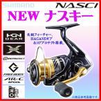 ( 生産未定 H29.12 )  シマノ  16 ナスキー  C3000HG  リール  スピニング *6 Ξ
