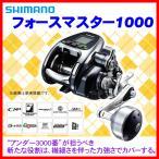 シマノ  16 フォースマスター  1000  電動リール *6 Ξ !