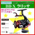 ( 生産未定 H29.12 )  シマノ  16 BB-X ラリッサ  C3000DHG  リール  スピニング *6 !