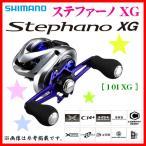 シマノ  16 ステファーノ XG  101XG 左  リール  ベイト *6 Ξ !
