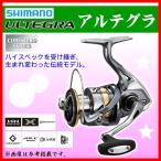 シマノ  17 アルテグラ  C2000S  スピニング  リール ( 2017年 2月新製品 ) *7  !