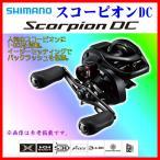 シマノ  17 スコーピオンDC  100HG (右 )  リール  ベイト ( 2017年 2月新製品 ) *7 Ξ  !