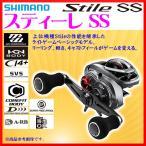 シマノ  17 スティーレ SS  150PG (右)  リール  ベイト  ( 2017年 3月新製品 ) *7 ! Ξ