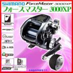 ( 先行予約/3 )  シマノ  17 フォースマスター  3000XP  リール  電動リール  ( 2017年 4月新製品 ) *7 Ξ !