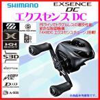 ( 一部送料・代引き無料) シマノ  17 エクスセンスDC  XG (右) リール ベイト( 2017年 3月新製品 )Ξ!