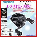 ( 一部送料・代引き無料) シマノ  17 エクスセンスDC  XG (左)  リール  ベイト ( 2017年 4月新製品 ) *7 ! Ξ !