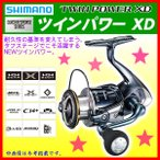 シマノ  17 ツインパワー XD  C3000HG  スピニング  リール  ( 2017年 3月新製品 ) *7 ! Ξ ! 6/26