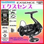 ( 先行予約/3 )  シマノ  17 エクスセンス  C3000MHG  リール  スピニング  シーバス ( 2017年 3月新製品 ) *7 ! Ξ