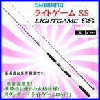 シマノ  ライトゲーム SS  タイプ82 H190  ロッド  船竿 Ξ