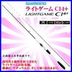 シマノ  ライトゲーム CI4+  タイプ64  MH190   ロッド  船竿  @170  *6  !5 Ξ