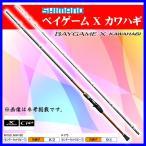 シマノ  ベイゲーム X カワハギ  MH180  ロッド  船竿 *6
