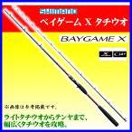 シマノ  ベイゲーム X タチウオ  82 MH195  ロッド  船竿 *6 Ξ !