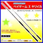 シマノ  16 ベイゲーム X ヤリイカ  190  ロッド  船竿  ( 2016年 10月新製品 ) *6