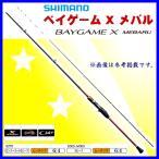 シマノ  16 ベイゲーム X メバル  M300  ロッド  船竿  ( 2016年 12月新製品 ) *6 Ξ