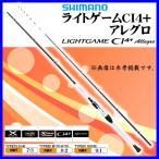 シマノ  ライトゲームCI4+ アレグロ  タイプ73 S140  ロッド  船竿 ( 2017年 1月新製品 )@170 *7