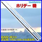 ( 11月末 生産予定 H30.10 )   シマノ  17 ホリデー 磯  3号 400PTS  ロッド  磯竿 波止竿 Ξ