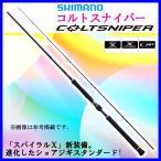 シマノ  コルトスナイパー  S1000MH  ロッド  ソルト竿  @170 | !