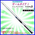 シマノ  15 ゲーム タイプ J  B604  ベイト  ロッド  ソルト竿  @200 |Ξ