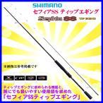 シマノ  セフィアSS ティップエギング  S606M-S  ロッド  ソルト竿   Ξ !