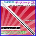 シマノ  ディアルーナ XR  B806L  ベイト  シーバス用ロッド  ソルト竿 |Ξ !