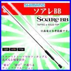 シマノ  15 ソアレBB  S706ULS  メバリング   ロッド  ソルト竿 Ξ