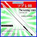 シマノ  15 ソアレBB  S706ULT  メバリング   ロッド  ソルト竿 Ξ