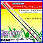 シマノ  スーパーゲーム ベイシス ZP  H80-85  ロッド  渓流竿  *5 !5