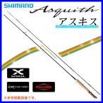 ( クオカード 1,000円付 )  一部送料・代引無料  シマノ  アスキス  J731  ロッド  フライ竿  *!6
