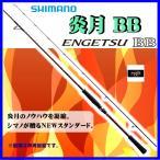 ( 12月末 生産予定 R1.12 )  シマノ  16 炎月 BB  S610M  鯛ラバ用  ロッド  ソルト竿@170 θ!6