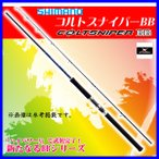 シマノ  コルトスナイパーBB  S900M  ロッド  ソルト竿  ( 2016年 4月新製品 ) θ6 Ξ !