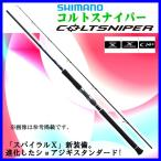 シマノ  16 コルトスナイパー  S1006MH  ロッド  ソルト竿  ( 2016年 7月新製品 ) @170 *6 Ξ