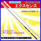 シマノ  16 エクスセンス  S803MH/R  シーバス用  ロッド  ソルト竿  *6 ! Ξ
