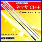( 次回 3月末予定 H28.12 ) シマノ  ネッサ CI4+  S1102MMH  ロッド  ソルト竿 ( 2016年 9月新製品 )*6 Ξ