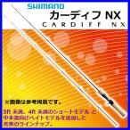 ( 先行予約)   シマノ  17 カーディフ NX  B77ML  ベイト  ロッド  トラウト ( 2017年 2月新製品) *7